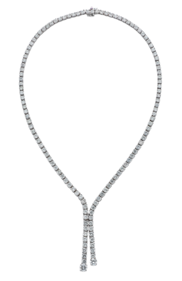 Honesty, 18k White Gold, 18.26ct, £17000